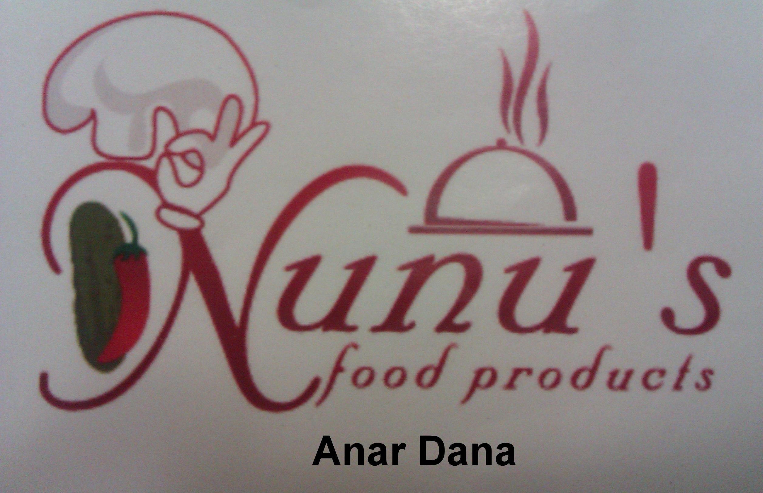 Anardana Pomegranate 50gms